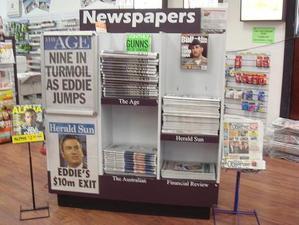 Newspaper_stand_3